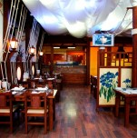 Ресторан «Киото»