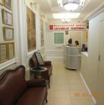 Медицинский центр «Врачебная практика»