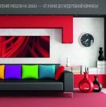 Мебельный салон «Malina»