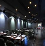 Ресторан «Porta»