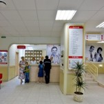 Частная клиника «Альфа - Центр Здоровья»