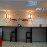 Ресторан «Sushi city»