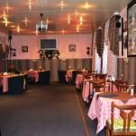Кафе-бар «Сальвадор»