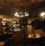 Ресторан «Царская охота»