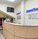 Медицинский центр «Дельта Клиник»