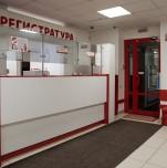Медицинский центр «Мобильная медицина»