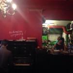 Кофейня «Кофе на кухне»