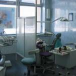 Стоматология «Денто-Гранд»