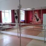 Студия танца и фитнеса «Альфа-dance»