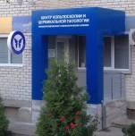 Лечебное учреждение «Центр кольпоскопии и цервикальной патологии»