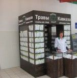 Лечебный центр «Травы Кавказа»