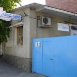 Медицинский центр «Ледум»