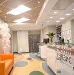 Медицинская клиника «Генезис»
