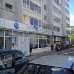 Медицинский центр «Клиника женского здоровья»