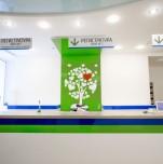Медицинский центр «Профессорская клиника»