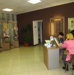 Медицинский центр «Мировоззрение»