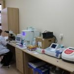 Медицинский центр «Центр профессиональной медицины»