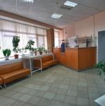 Медицинский центр «Клиника семейной медицины»