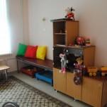 Центр семейной медицины и психотерапии «Гармония»