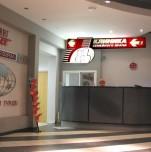 Медицинский центр «Клиника семейного врача»