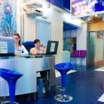 Центр диагностики и лечения «Академия VIP»