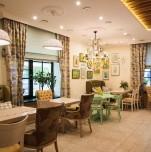 Вегетарианское кафе «Лимон и Мята»