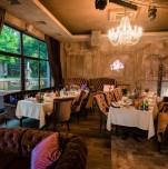 Ресторан «Гор Парк»