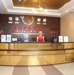 Гостиница «АМАКС Отель Омск»