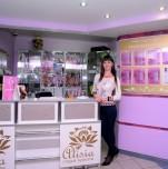 Студия красоты «Alisia»
