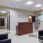 Медицинский центр «Эдем на Киевской»