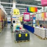 Гипермаркет товаров для дома и ремонта «Castorama»