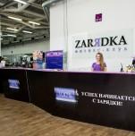 Фитнес-клуб «Zarяdka»