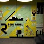 Фитнес клуб «Soul Rebel»