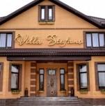 Гостиница «Villa Stefano»