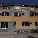 Мини-отель «Роза-Хутор»
