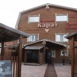 Гостинично-ресторанный комплекс «Карат»