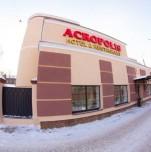 Гостиничный комплекс «Acropolis»