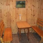 Семейный оздоровительный комплекс «Николаевские бани»