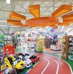 Гипермаркет детских товаров «Бубль-Гум»