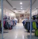 Фирменный магазин детской одежды «Crockid»