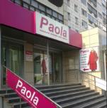 Сеть магазинов женской одежды «Paola»
