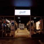 Магазин одежды и обуви «Шкаф»