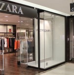 Магазин одежды «Zara»
