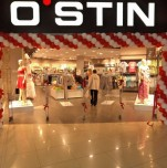 Сеть магазинов одежды «Ostin»