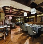 Ресторан «Руставели»