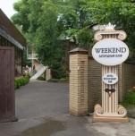 Загородный клуб «Weekend»