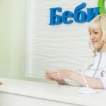 Детская поликлиника «Беби Ру»