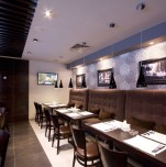 Ресторан «New Gaden»