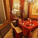 Ресторан «Bossfor»
