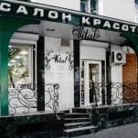 Салон красоты «Vital»